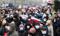 Belarus Retirees Protest Authoritarian Leader on Day 100 Since Vote