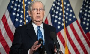 McConnell Wants Stimulus Package Rolled Into Government Funding Bill, Urges Quick Action