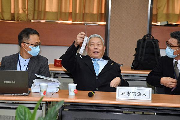 Taiwan Regulator to Shut Down Beijing-Friendly Television Channel