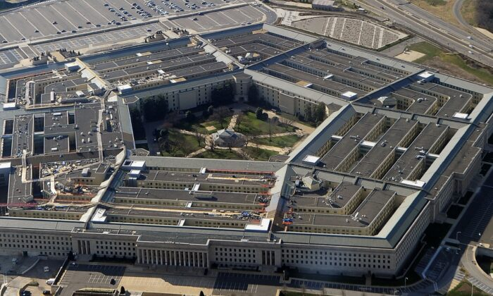 The Pentagon building is seen in Washington in a file photograph. (AFP via Getty Images)