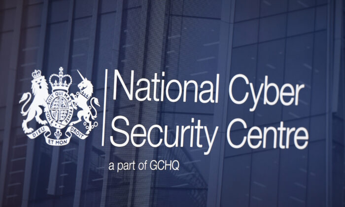 A logo is displayed on a television screen in the National Cyber Security Centre in London, on Feb. 14, 2017. (Carl Court/Getty Images)