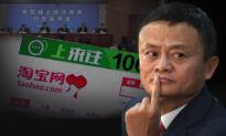 China Insider: China Launches Antitrust Regulation Targeting E-commerce Giants