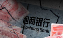 China Insider: China Feels the Pain as State Firm Defaults Rise