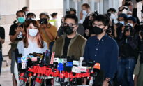 International Groups Condemn Detention of 3 Hong Kong Activists
