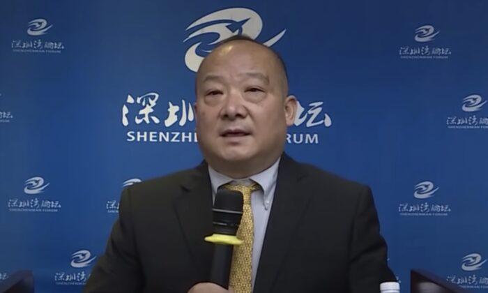 Li Yi talks about U.S.-China relationship at Shenzhenwan Dialog Forum in Shenzhen, southern China's Guangdong Province on Oct. 16, 2020. (Screenshot/YouTube)