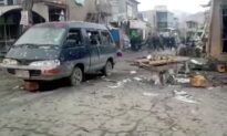 Twin Blasts in Afghan Province of Bamiyan Kill 14 People, Injure 45: Officials