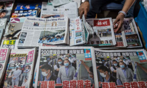 Hong Kong Legal Body Slams Pro-Beijing Newspaper Over 'Virulent' Attack on Court Ruling