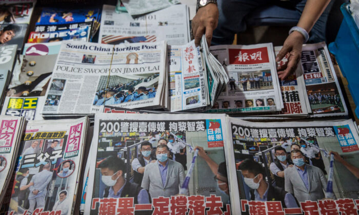 A newsstand in Hong Kong on Aug. 11, 2020. (Isaac Lawrence/AFP via Getty Images)