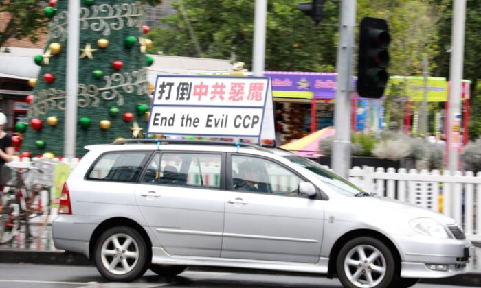 "A car with the message ""End the Evil CCP"" in Chinese and English driving through Melbourne during an End CCP car rally on Nov. 22, 2020. (Grace Yu/Epoch Times)"