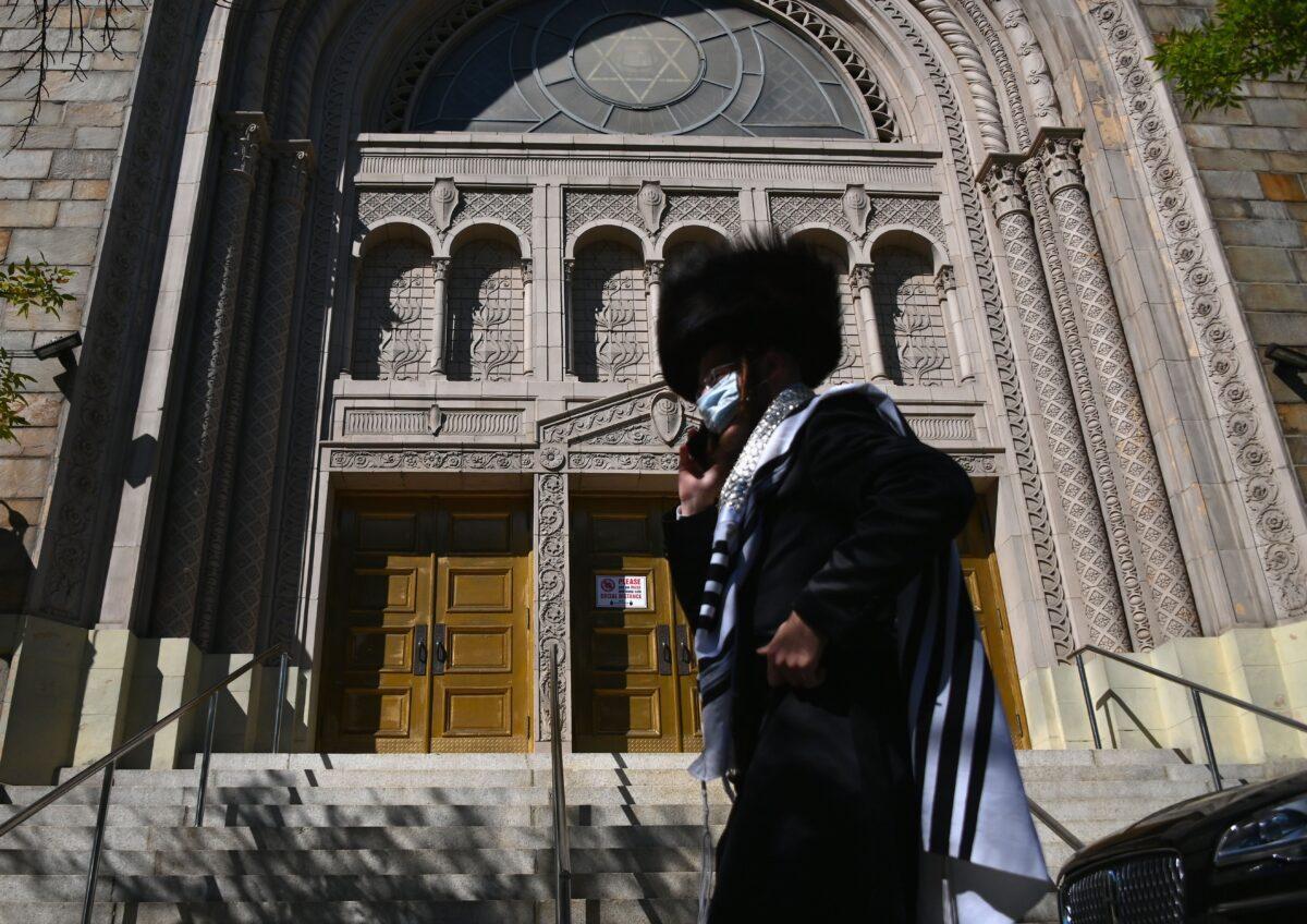 US Supreme Court blocks coronavirus limitations on NY synagogues