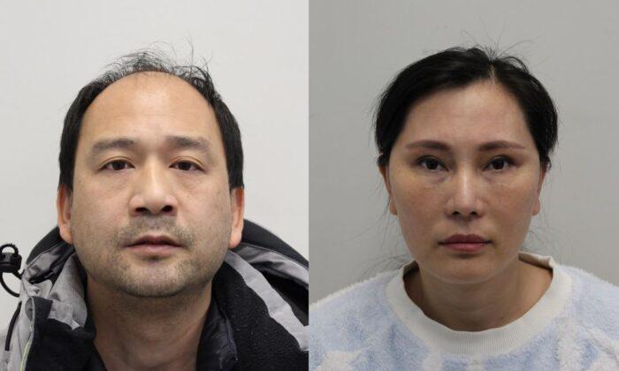 Wai Tsang and Wenwen Pan. (Metropolitan Police)