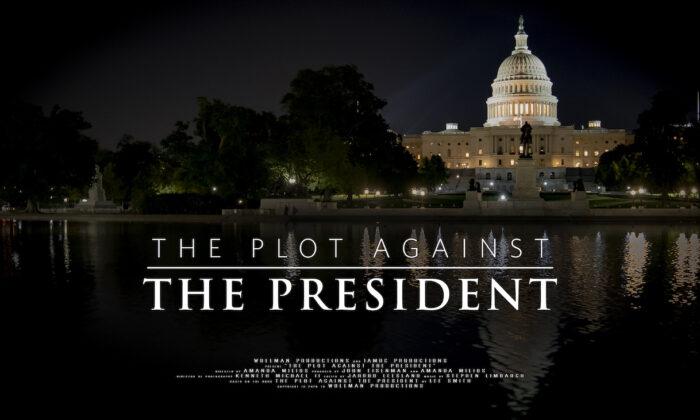 Plot Against The President film poster. (PATP Movie)