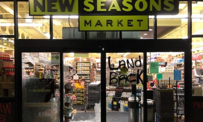 The New Seasons Market in Portland, Ore., was among businesses damaged during a riot on Nov. 26, 2020. (Portland Police Bureau)