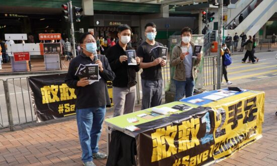 Rights Group Urges Beijing to Respect Legal Rights of 12 Hongkongers Detained in China