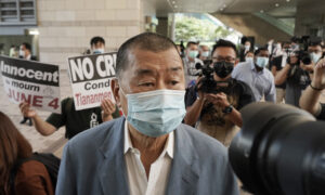 Hong Kong Media Tycoon Jimmy Lai Denied Bail on Fraud Charge