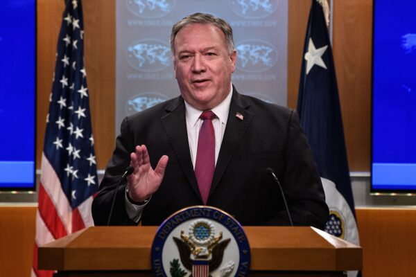 pompeo state department