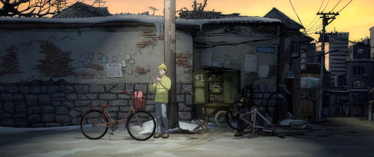 "girl stands under street light, reading in ""Up We Soar"""