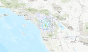 3.7 Magnitude Earthquake Near California's Aguanga