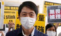 Former Hong Kong Lawmaker Ted Hui Says His Bank Accounts Frozen