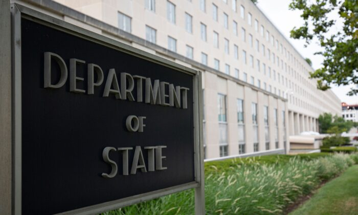 The US Department of State building is seen in Washington, on July 22, 2019. (Alastair Pike/AFP via Getty Images)