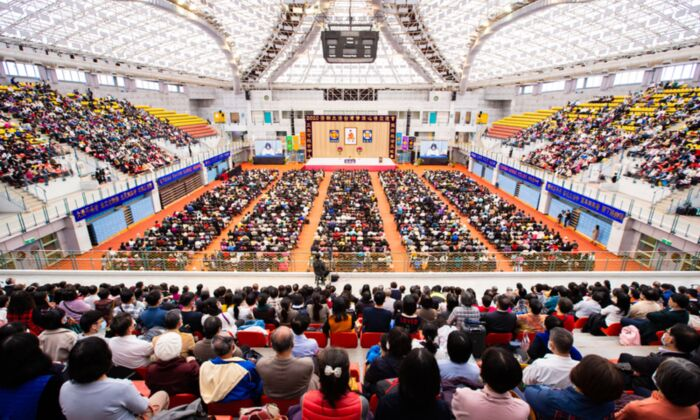 About 6,500 Falun Gong practitioners attend the experience sharing conference at the National Taiwan University Sports Center in Taipei, Taiwan on Dec. 6, 2020. (Chen Po-chou/The Epoch Times)