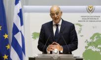 EU Weighs Up Sanctions Against Turkey in East Med Gas Dispute