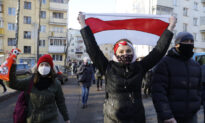 Over 300 Detained in Belarus During Protests Against Leader