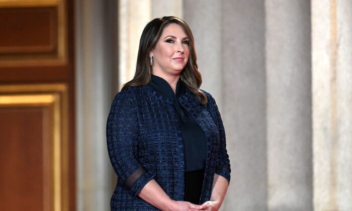 Republican National Committee Chair Ronna McDaniel at the Republican convention in Washington, on Aug. 24, 2020. (Olivier Douliery/AFP via Getty Images)