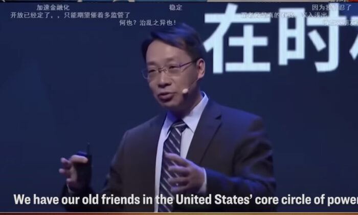 Di Dongsheng, associate dean of the School of International Studies at the Renmin University of China in Beijing, speaking at a seminar shared on Chinese online video-sharing platform Guan Video on Nov. 28. (Screenshot)
