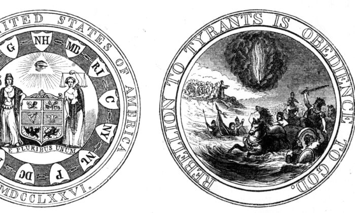 "Thomas Jefferson's design for the Great Seal of the United States of America. One side depicts a biblical scene: the drowning of the Egyptian Pharaoh in the Red Sea with the motto ""Rebellion to Tyrants is Obedience to God."" On the other side, Liberty and Justice support a coat of arms surrounded by the initials of the thirteen colonies.  (MPI/Getty Images)"