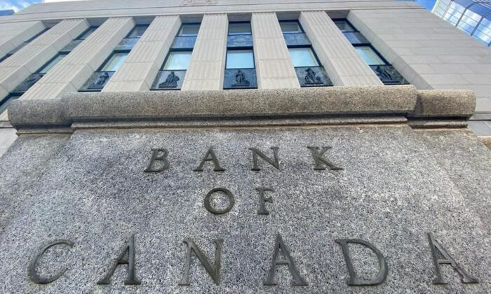 The Bank of Canada building in Ottawa on April 15, 2020. (The Canadian Press/Adrian Wyld)