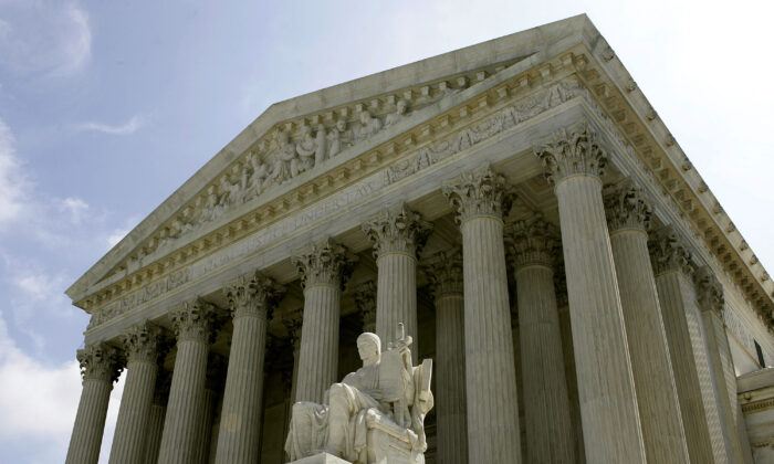 The U.S. Supreme Court is seen in Washington on June 13, 2005. (Mark Wilson/Getty Images)