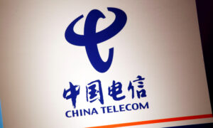 FCC Begins Process of Halting China Telecom US Operations