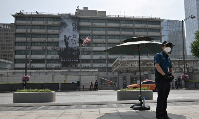 A policeman stands guard in front of the US embassy in Seoul, South Korea, on June 16, 2020. (Jung Yeon-je/AFP via Getty Images)