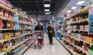 US Producer Prices Rise Moderately; COVID-19 Seen Taming Inflation