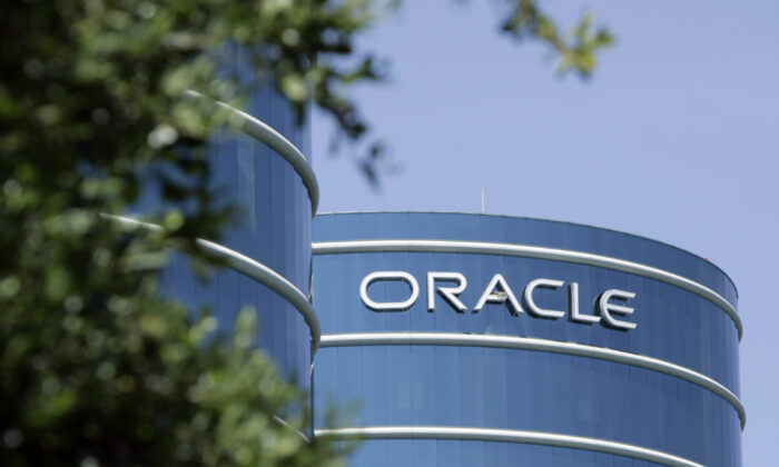 The exterior of Oracle Corp. headquarters is seen in Redwood City, Calif., on June 26, 2007. (Paul Sakuma/AP Photo)