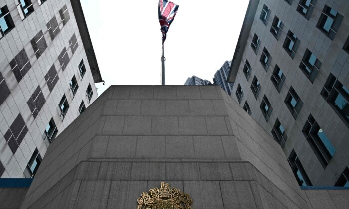 A general view shows the exterior of the British Consulate-General building in Hong Kong on August 20, 2019.  (Anthony Wallace/AFP viia Getty Images)