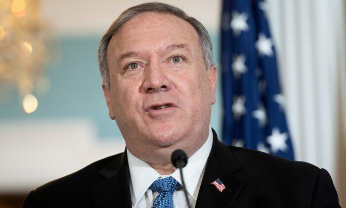 U.S. Secretary of State Mike Pompeo speaks to the media in Washington, D.C., U.S., Nov. 24, 2020. (Saul Loeb/Pool via Reuters/File Photo)