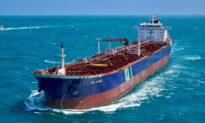 'External Source' Causes Oil Tanker Blast Off Saudi Arabia