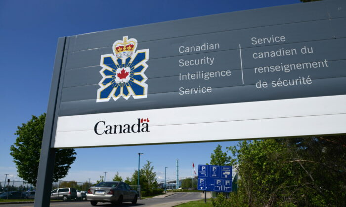 A sign for the Canadian Security Intelligence Service building is shown in Ottawa, Canada, on May 14, 2013.  (Sean Kilpatrick/The Canadian Press)