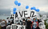 UK 'Deeply Concerned' Over 12 Hong Kong Activists on Trial in China