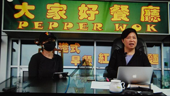 Wyman Chan (Left), the owner of Pepper Wok restaurant in Richmond Hill, and Gloria Fung (Right), President of Canada-Hong Kong Link, appear in a Dec. 15, 2020 press conference, explaining activities of vandalisms and threats targeting the eatery. (Ling Yi/The Epoch Times)