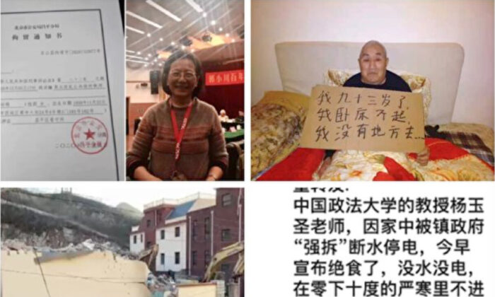 Screenshots of forced demolition and protesters in Xiangtang Village, Beijing on December 2020. (Provided by The Epoch Times)