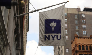 Leaked CCP Member List Shows 70-member Strong Unit at NYU Shanghai