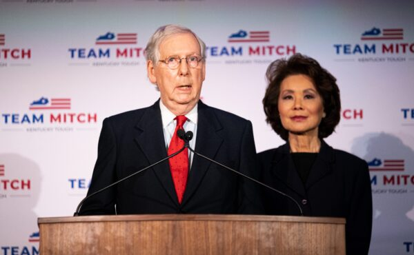 Sen. Mitch McConnell Holds Election Night Event In Louisville