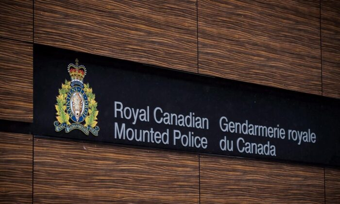 The RCMP logo in a file photo. (The Canadian Press)