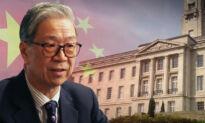 China Insider: Veteran CCP Member Heads Nottingham University for 12 years
