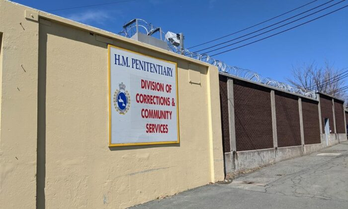 Jonathan Henoche died about a year ago in Her Majesty's Penitentiary, shown in St. John's, N.L. in a 2020 photo. (The Canadian Press/Sarah Smellie)