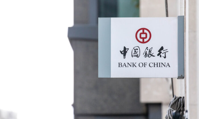 A general view of the Bank of China in London, England on July 21, 2020. (Luke Dray/Getty Images)