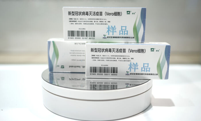 The exhibition of SARS-CoV-2 Vaccine (Vero Cell) inactivated vaccines, that were developed by Wuhan Biological Products Institute, subsidiary of Sinopharm Group's China National Biotec Group (CNBG), during the Second World Health Expo that was held in Wuhan, China on Nov. 13, 2020. (Getty Images)